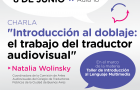 Introducción al doblaje: el trabajo del traductor Audiovisual