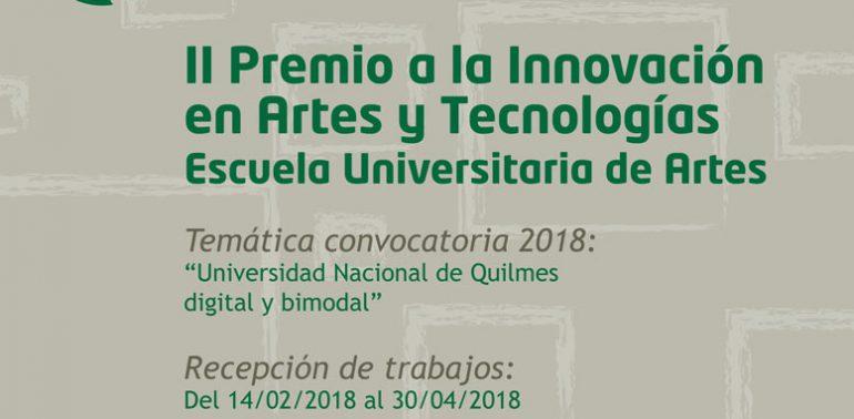 II PREMIO A LA INNOVACIÓN en ARTES Y TECNOLOGÍAS
